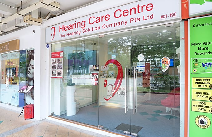 Photo of Clementi Hearing Care Centre