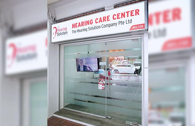 Photo of Hougang Hearing Care Center
