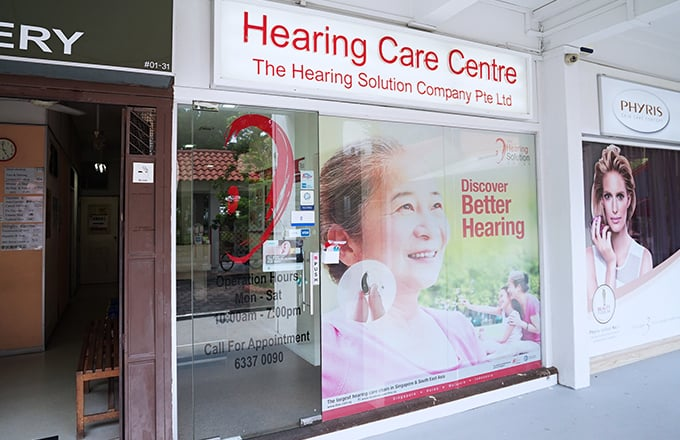Photo of Tampines Hearing Care Centre