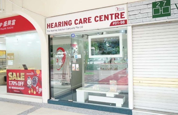 Singapore Hearing Solutions Tampines Branch